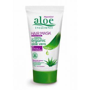 Hair Care Aloe Treasures Hair Mask for Oily Hair