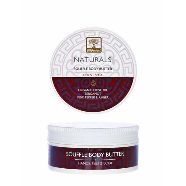 Body Butter Bioselect Naturals Souffle Body Butter Orient Spell