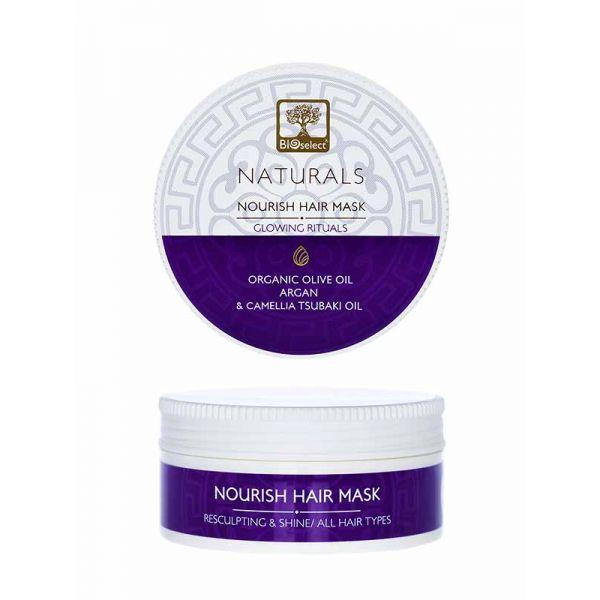 Μάσκα Μαλλιών Bioselect Naturals Μάσκα Mαλλιών Αναδόμηση & Λάμψη Glowing Velvet