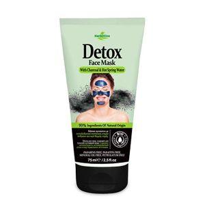 Μάσκα Προσώπου HerbOlive Αποτοξινωτική Μάσκα Προσώπου με Ενεργό Άνθρακα
