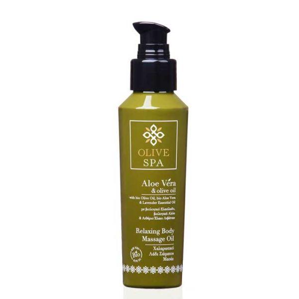 Λάδι Μασάζ Olive Spa Aloe Vera Χαλαρωτικό Λάδι Σώματος Μασάζ
